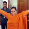 उमा भारती को राष्ट्रीय उपाध्यक्ष की जिम्मेदारी, नहीं लड़ेंगी 2019 का आम चुनाव,  2024 में करेंगी वापसी