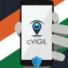 सी-विजिल पर दर्ज करा सकते हैं शिकायत, चुनाव आयोग ने लांच किया मोबाइल एप
