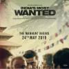 इंडियाज मोस्ट वॉन्टेड का पोस्टर  रिलीज, मलाइका ने अर्जुन को बताया फायर