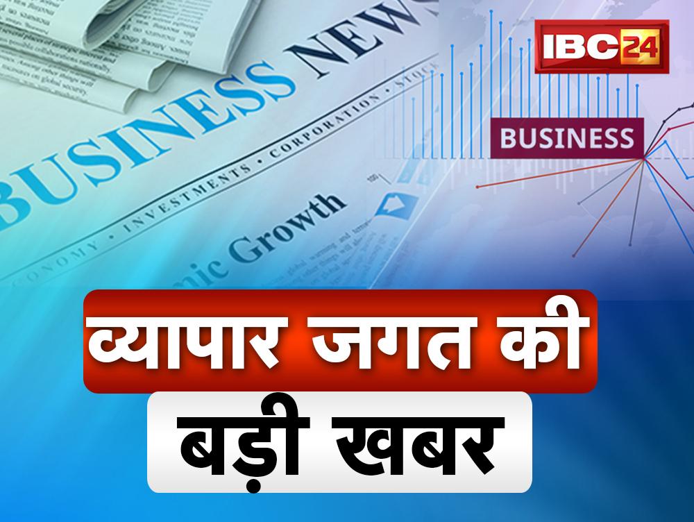 भारतीय शेयर बाजार में सूचीबद्ध होने पर विचार कर रही है यात्रा ऑनलाइन